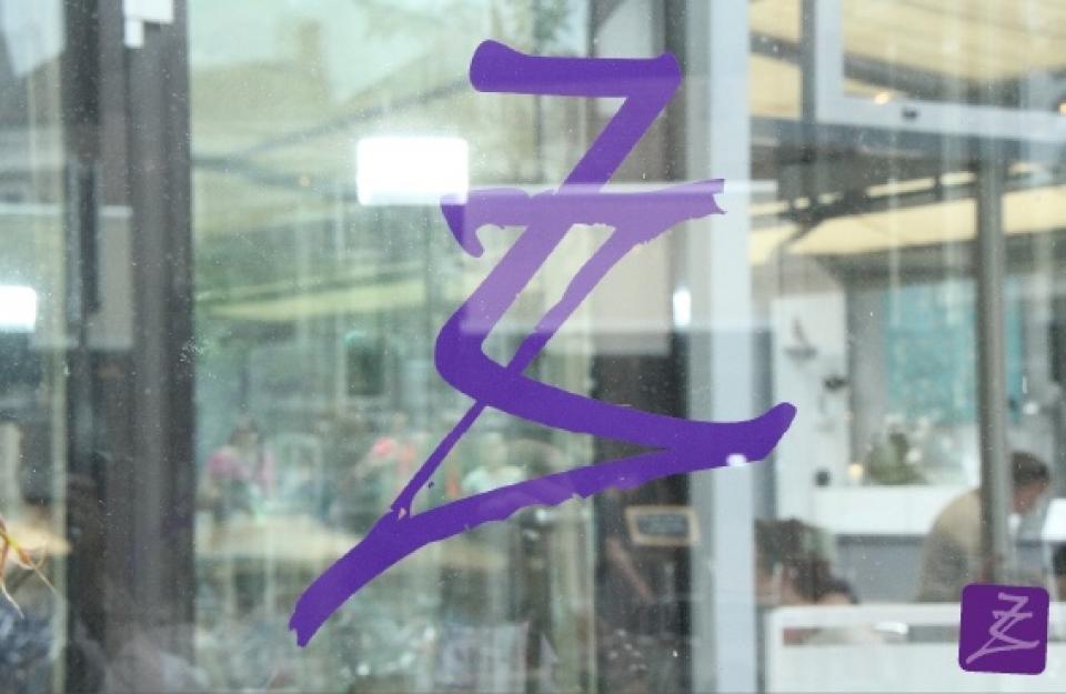 galerie+nijmegen+zevenzomers201518