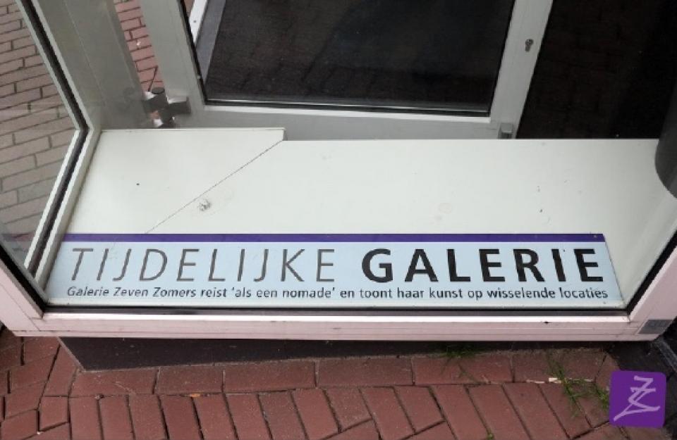 galerie+nijmegen+zevenzomers33