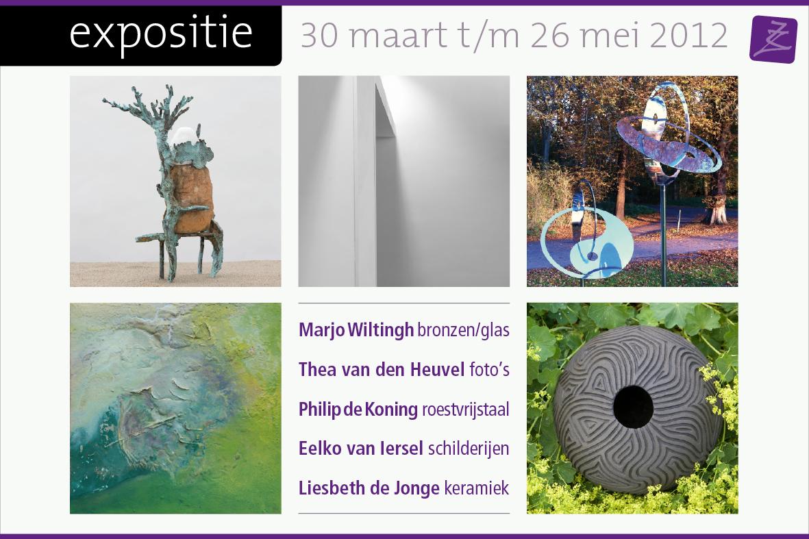 zevenzomers_EXPO_20124