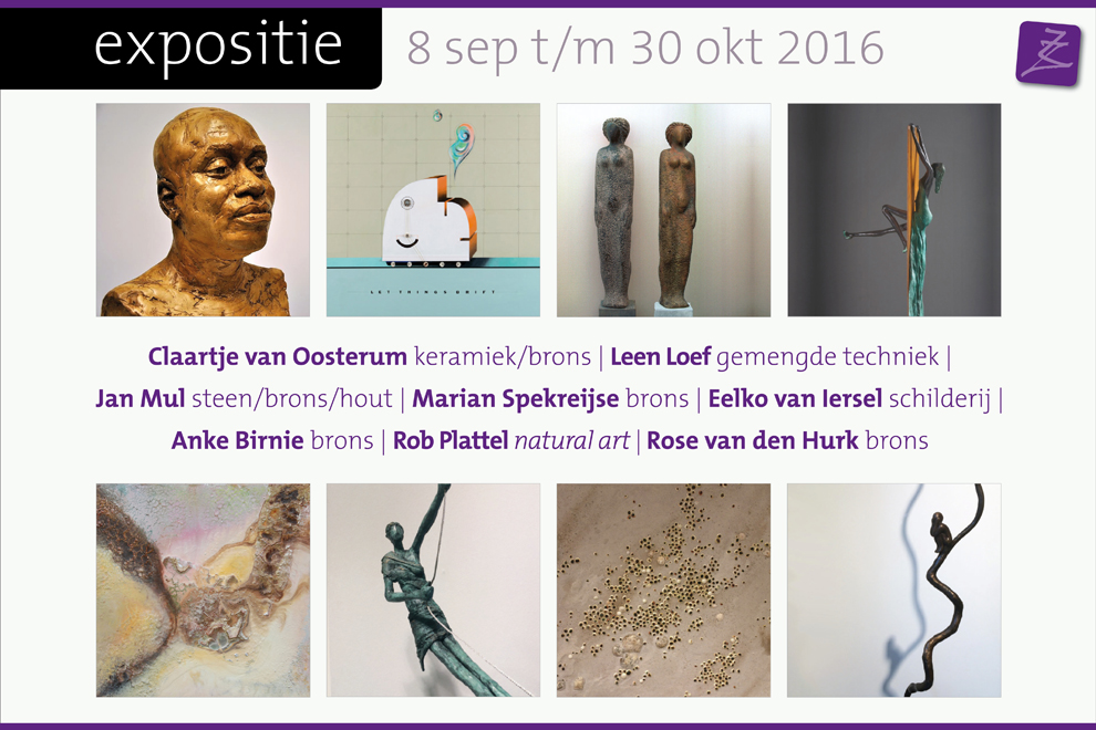zevenzomers_EXPO_2016_4a