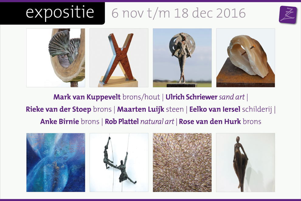 zevenzomers_expo_2016_nov-dec